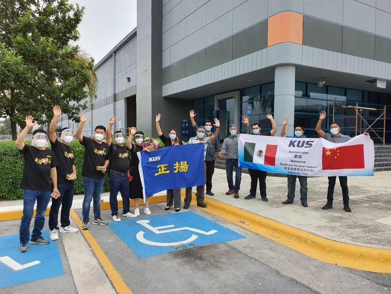 Celebrating KUS Mexico Office